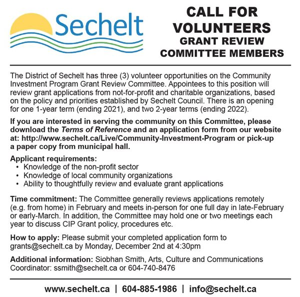Advert Call for Committee Members.JPG